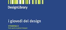 Vitamina D – December 16th 2010 Design Library