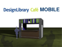 DesignLibrary Mobile